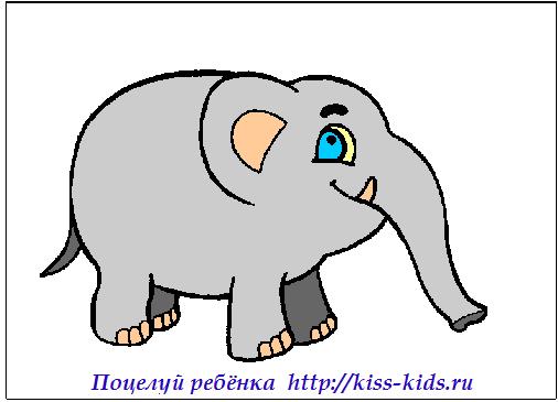 Флэш-раскраска Слоник