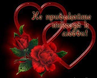 Стихи про любовь ОН и ОНА