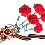 День Победы! Поздравляем