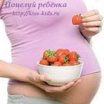 Причуды беременных