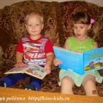 Анкета Готов ли Ваш ребенок учиться читать ?