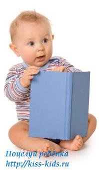 К чтению готов
