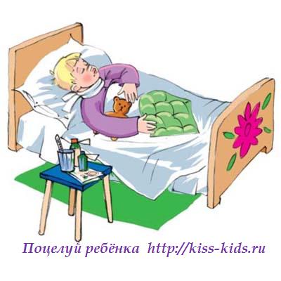 Лечение простуды у ребенка натуральными средствами
