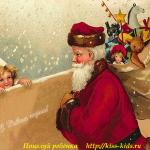 Подсказки Деду Морозу. Что подарить ребенку?