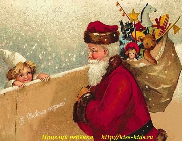 Что подарить ребенку на Новый год ? Подсказки Деду Морозу