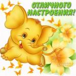 Для Вас!!!