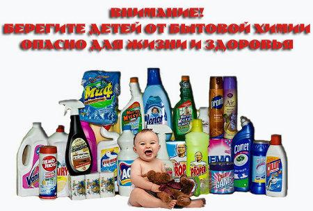 детство без « химии »