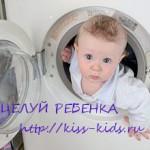 Возможно ли детство без « химии » ?