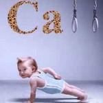 Как пополнить кальций в организме малыша ?