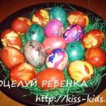 Красим яйца к Пасхе безопасными растворами