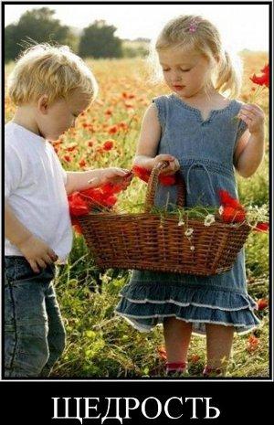 Стихи для детей и о детях  Владимир Шебзухов