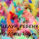 Фестиваль красок Холи ColorFest Развлечение молодежи и не только