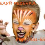Вспышки гнева у детей
