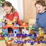 Способности к обучению детей 5-6 лет Навыки и умения детей