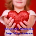Порок сердца у детей Развитие ребенка с пороком сердца до года
