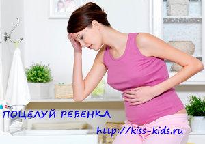 Токсикоз у беременных